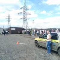 Автошкола Учебный комбинат Тверь
